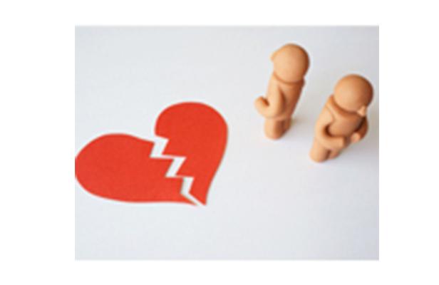 離婚(財産分与など)のサムネイルイメージ
