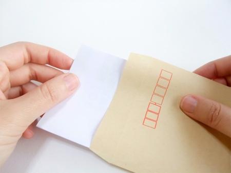 内容証明郵便のイメージ
