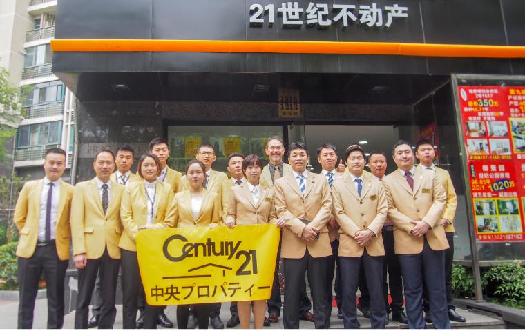 上海の21世纪不动产上海区域分部を訪問し、共有持分の投資に関する勉強会を開催。