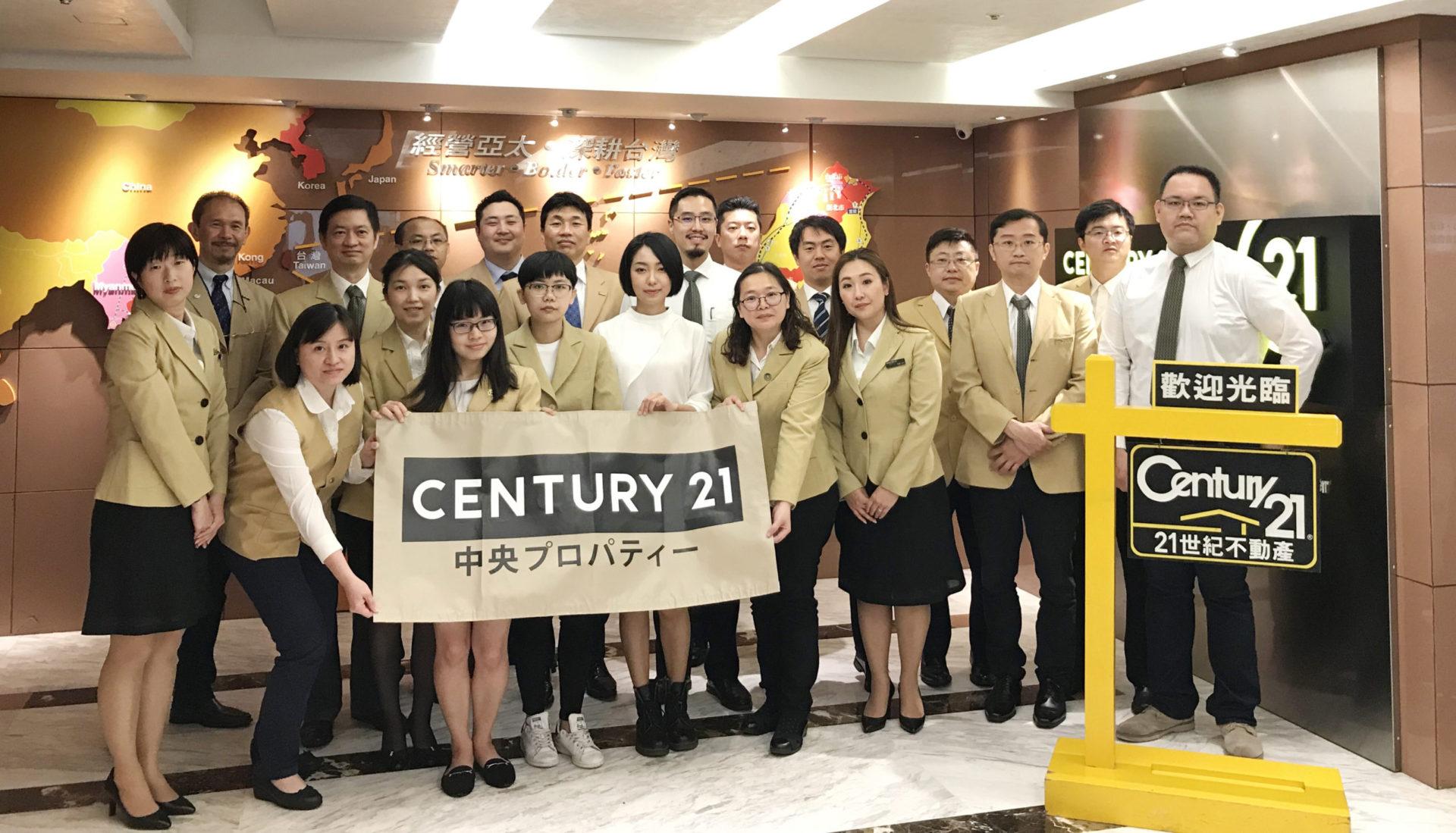 代表の松原を中心としたスタッフ一同、CENTURY21・ジャパン本部のリチャードM.ナッシュ氏と台湾のCENTURY21本部、台北市内の加盟店を訪れ、共有持分仲介業の連携を深めましたのイメージ