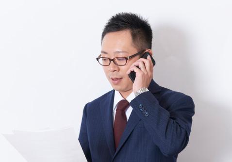 税理士|福島 健太