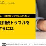 朝日新聞デジタルに記事が掲載されましたのサムネイルイメージ